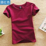 Atasan Baru Baju Dalaman Warna Solid Perempuan Slim Anggur Merah Oem Diskon 30