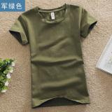 Toko Atasan Baru Baju Dalaman Warna Solid Perempuan Slim Tentara Hijau Termurah Tiongkok