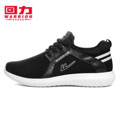 Warrior Korea Modis Gaya Memakai Peredam Guncangan Bola Sepatu Sepatu Sneakers (Model D Hitam)