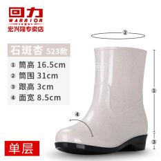 WARRIOR Sepatu Karet Perempuan Dewasa Sepatu Bot Musim Panas Pendek (Kerapu Aprikot Party Lapisan Tunggal (Sepatu Sneakers Kode Standar ))