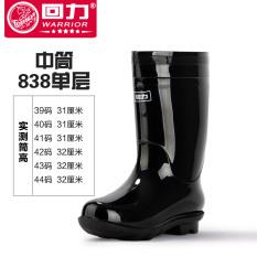 ... Anti Selip Tahan Air Sepatu Karet Sepatu Kerja Musim Panas Sepatu Bot Hujan PriaIDR229300. Rp 231.200