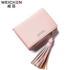 Beli Weichen Baru Gesper Pendek Dompet Multi Kartu Eropa Dan Amerika Serikat Zipper Tas Dompet Pink Intl Murah Di Tiongkok