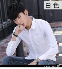 PUTIH Pria Kemeja Oxford Mens Long Sleeve Shirt NEW Youth Santai Kemeja Slim Siswa Korea-Intl