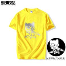 Wolverine Film Zhou Bian Lengan Pendek Kaus (Kuning)