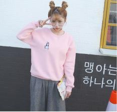 Harga Womens Husky Puppy Cute Bordir Sweatshirts Kasual Lengan Panjang Fleece Pink Intl Yang Murah