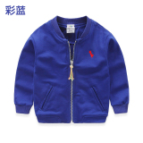 Review Tentang Dinosaurus Kardigan Wt 6088 Korea Fashion Style Sayang Baru Anak Anak Warna Biru