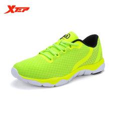Harga Xtep 2016 Musim Panas Bernapas Sepatu Lari Bahan Jaring Untuk Pria Cross Sepatu Olahraga Athletic Sport Sepatu Pria Sneakers Hijau Hitam Intl Baru