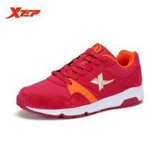 Jual Xtep Merek Pria Fashion Sepatu Lari Klasik Berkualitas Tinggi Sepatu Kets Klasik Untuk Pria Pria Low Top Atletik Breathable Mesh Outdoor Sport Sepatu Biru Oranye Intl Original