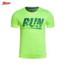 XTEP Merek-luar-yang-Quarter T-shirt Pria For Puncak Panas Musim 2016 Kebugaran Kemeja Pria dengan Pria Baju Olahraga Dia Kering (hijau)