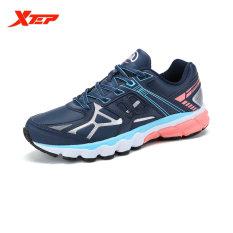 Toko Xtep Merek Sepatu Running Sepatu Untuk Pria 2016 Gaya Musim Panas Man Sneakers Dengan Ventilasi Udara Atletik Pria Trainer Biru Ash Intl Terlengkap