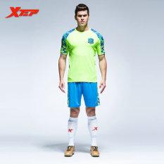Harga Xtep Pria Bernapas Sepakbola Kering Cepat Set Pelatihan Football Shirt Pendek Hijau Biru Intl Terbaik