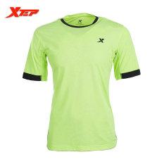 Jual Xtep Pria Fashion Lengan Pendek Kaus Ketat Pakaian Sporting Musim Panas Fashion Pria Dasar T Shirt Pria Binaraga Tops Hijau Intl Xtep Ori