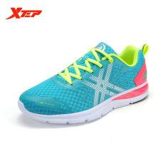 XTEP Asli Bermerek Sepatu Lari Sneakers untuk Pria dan Wanita Sepatu Olahraga Atletik 2016 Musim Panas Super Ringan Sepatu (biru) -Intl