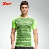 Jual Xtep Baju Lari Untuk Pria Athletic Pakaian Polyster Tops Fit Olahraga Kemeja Cepat Kering Pria Kemeja Sportswears Hijau Intl Branded