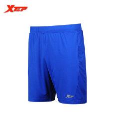 Harga Xup 2016 Musim Panas Pria Celana Pendek Lari Basket Olahraga Celana Pendek Cepat Kering Pria Shorts Lutut Panjang Pendek Biru Intl Satu Set
