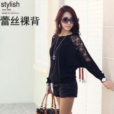 Toko Jual Xxl Xl Murah Perempuan T Shirt Summer Ladies Tops Lady T Shirt Sifon Pakaian 9566 Renda Hitam