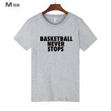 Beli Yard Besar Longgar Lengan Pendek T Shirt Basket Pakaian 003 Abu Abu Hitam Gambar Baju Atasan Kaos Pria Kemeja Pria Di Tiongkok