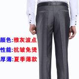 Promo Ybwl Celana Kantor Kasual Pria Pinggang Tinggi Bahan Katun Abu Abu Yang Elegan Titik Gelombang Oem