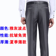 Ybwl Celana Kantor Kasual Pria Pinggang Tinggi Bahan Katun Abu Abu Yang Elegan Titik Gelombang Oem Diskon