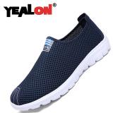 Jual Yealon Jala Sejuk Pria Sepatu Lari Angkatan Laut International Branded
