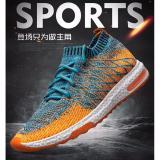 Diskon Yealon Super Cool Sneaker Pria Menjalankan Sepatu Untuk Pria Krasovki Pria Sock Dart Berlari Sepatu Olahraga Run Sneaker Sneaker Man S Jogging Intl