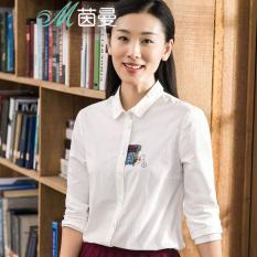 Toko Yin Man Sastra Cetak Bordir Kemeja Kemeja Lengan Panjang Putih Tiongkok