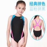 Spesifikasi Yingfa Gadis Pelatihan Profesional Perempuan Berenang Baju Renang Anak Baju Renang Blue Pink Pertarungan Hitam Yang Bagus Dan Murah