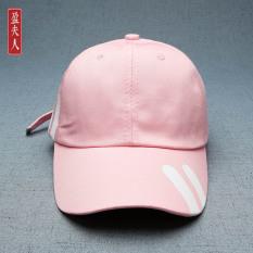 Berapa Harga Orang Trendi Modis Panjang Sabuk Surat Topi Baseball Topi Merah Muda Di Tiongkok