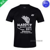 Harga Yonex Cepat Kering Bernapas Lin Dan Produk Asli Baju Bulutangkis Model Laki Laki 6035 Hitam Kejuaraan Dunia Original