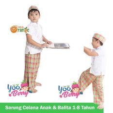 YooBerry Paket Sarcel Set Koko Sarung Celana Peci Anak & Balita