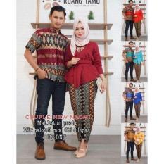 Zaviera Couple Batik Sarimbit Batik New Naomi - Merah