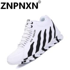 Toko Znpnxn Sepatu Pria Olahraga Sepatu Fashion Sepatu Bola Basket Breathable Putih Intl Termurah Tiongkok
