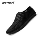Harga Pria S Sepatu Fashion Tren Casual Sepatu Pria S Sepatu Nyaman Breathable Net Cloth Sepatu Hitam Intl Original