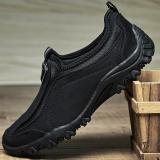 Jual Beli Online Zoqi Pria Papa Sepatu Desain Profesional Berjalan Sepatu Hitam Intl