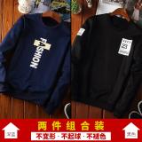 Review Kaos Oblong Pria Lengan Panjang Leher O Model Tipis Versi Korea Panjang Zuo Ve02 Biru Tua Ve15 Hitam