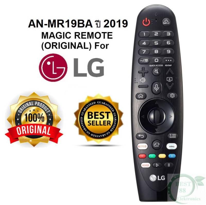 Remote TV LG Magic Motion MR600 Original