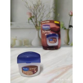 [ COD] Vaseline Lip therapy mini Cocoa Butter thumbnail