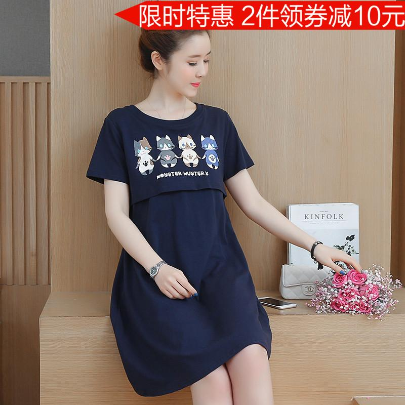 2019 Summer Wear New Style Nursing Dress Korean Style Short Sleeve Mid-Length Slimming Large Size Maternity Clothes Postpartum Bra Nursing Clothes By Koleksi Taobao.