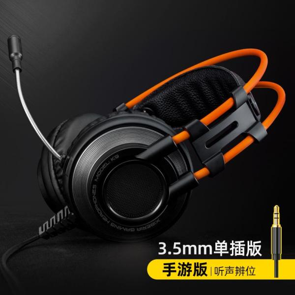 Siberian K9 ACE Headphones Headset 7.1 Sound Track Protested a Cable Headsets Laptop Bass