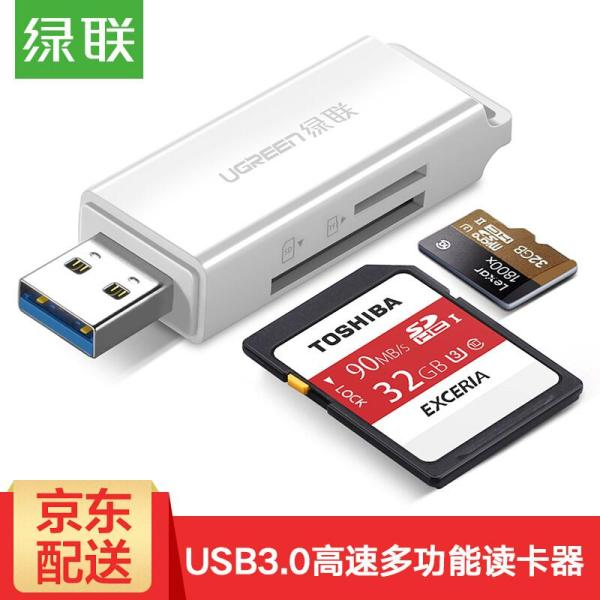 UGREEN USB3.0 Đầu Đọc Thẻ TF/SD Đa Chức Năng Kết Hợp Với Điện Thoại Máy Ảnh SLR Máy Ảnh Bộ Nhớ Trong Kcal Cao Tốc Fan Hâm Mộ