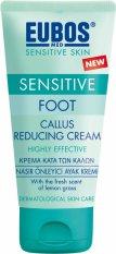 Toko Eubos Foot Callus Reducing Cream Lengkap Indonesia