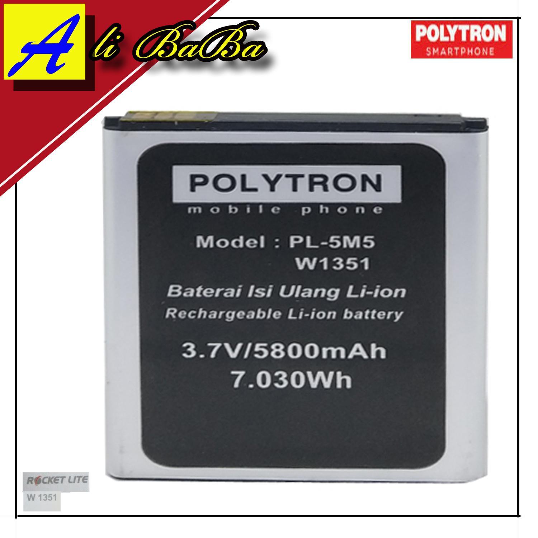 Baterai Handphone Polytron Rocket Lite 3.5 W1351 PL-5M5 Double Power Polytron Batre HP Polytron