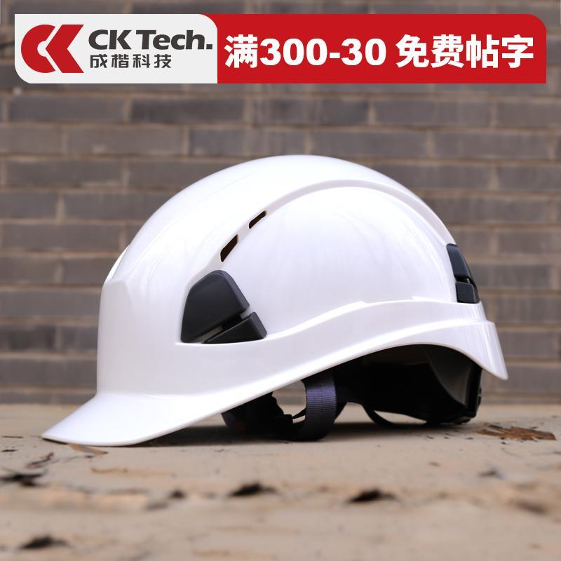 White Leadership ABS Autumn And Winter Breathable Construction Site Safety Helmet Construction Supervision Electric Power Architecture Engineering Factory Helmet