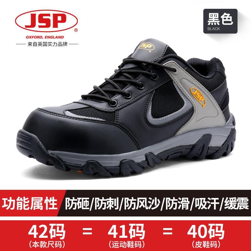 Jsp Sepatu Pengaman Pria Anti-Smashing Anti Benda Tajam Memakai Musim Panas Bernapas Ringan Aman Modis Sol Sepatu Baja Casual Sepatu Kerja Pria By Koleksi Taobao.