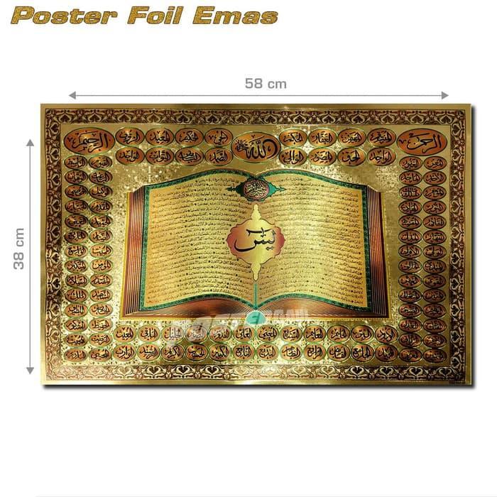 Promo - Poster Foil Emas Kaligrafi Asmaul Husna & Surat Yasin #Fo45 - 38X58 Cm
