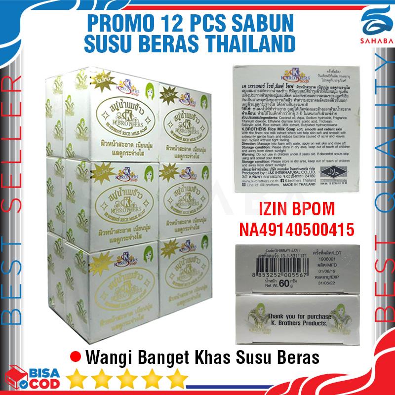 Promo 12pcs 1pak Sabun Susu Beras Thailand Original Bpom Sabun Susu Beras K Brothers Sabun Beras Susu Asli Sabun Beras Thailand Original Sabun Susu Beras Putih Sabun