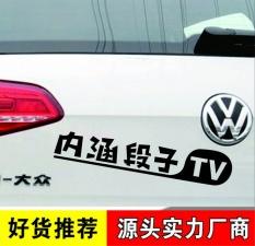 1 Pcs Beberapa Teman TV Funny Isi Skrip Stiker Kepribadian Kreatif Car Decals Giant Club Logo Stiker Reflektif Stickers60 * 12 Cm 黑色-Intl