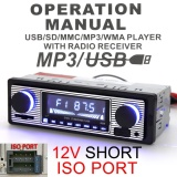 Promo 12 V High Quality Bluetooth Mobil Radio Mp3 Player Dukungan Fm Usb Sd Aux Remote Control Oem Terbaru