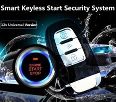 12 V Universal 8 Pcs Mobil Alarm Mulai Keamanan Sistem PKE Induction Anti-Theft Keyless