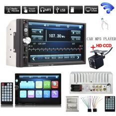 17.78 Cm HD Bluetooth Stereo Radio Mobil Dalam Garis Layar Sentuh 2 DIN FM MP5 Player + 420 Saluran TV Kamera Infra Merah